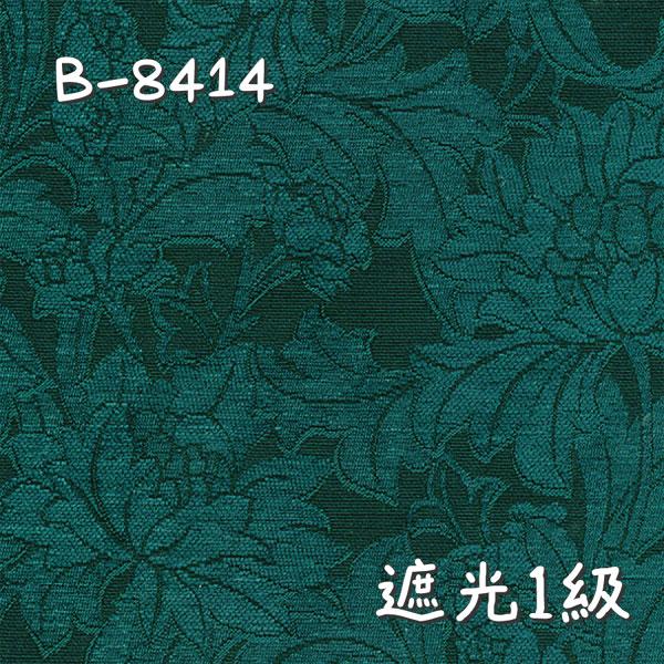 ミュルーズ染織美術館コレクション B-8414 生地画像