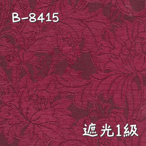 ミュルーズ染織美術館コレクション B-8415 生地画像