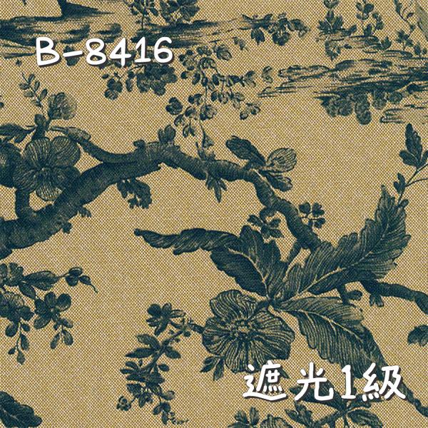 ミュルーズ染織美術館コレクション B-8416 生地画像