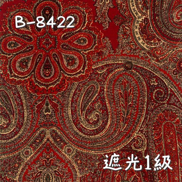 ミュルーズ染織美術館コレクション B-8422 生地画像