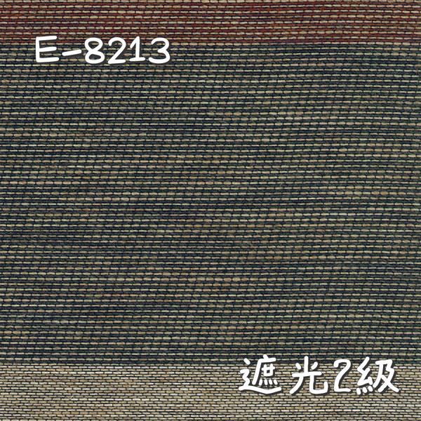 アスワン E-8213 生地画像
