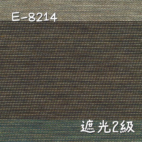 アスワン E-8214 生地画像