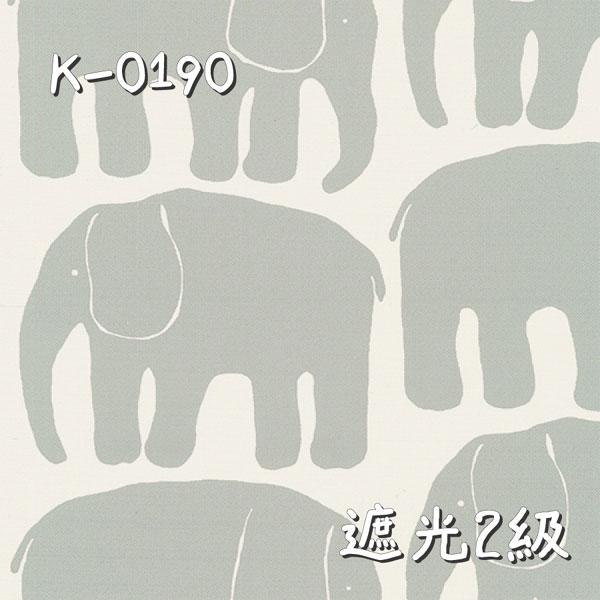 アスワン K-0190 生地画像