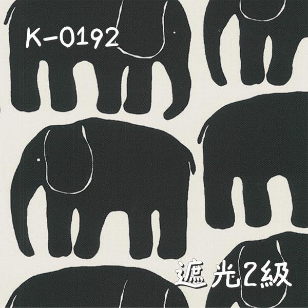 K-0192 生地画像