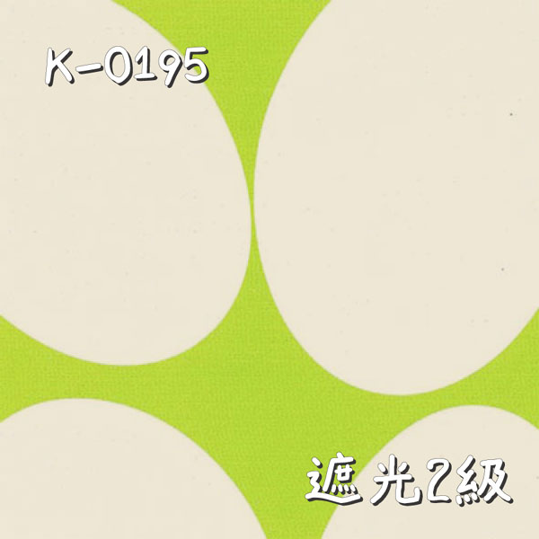 アスワン K-0195 生地画像