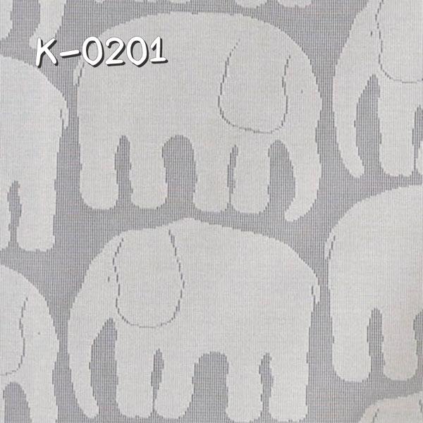 K-0201 生地画像