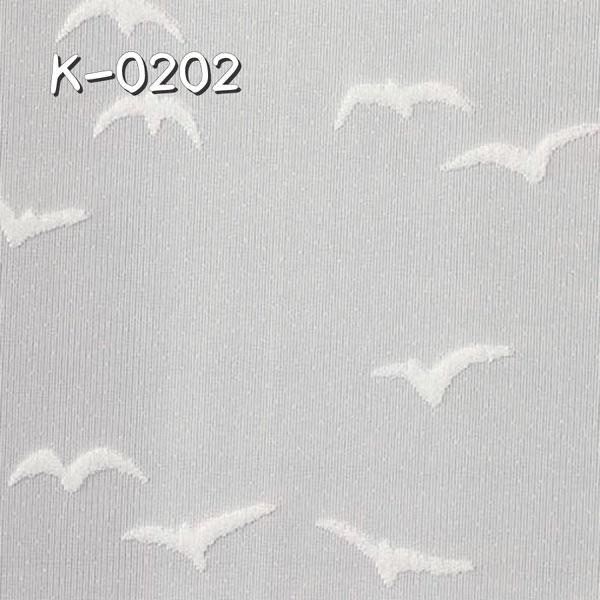 K-0202 生地画像
