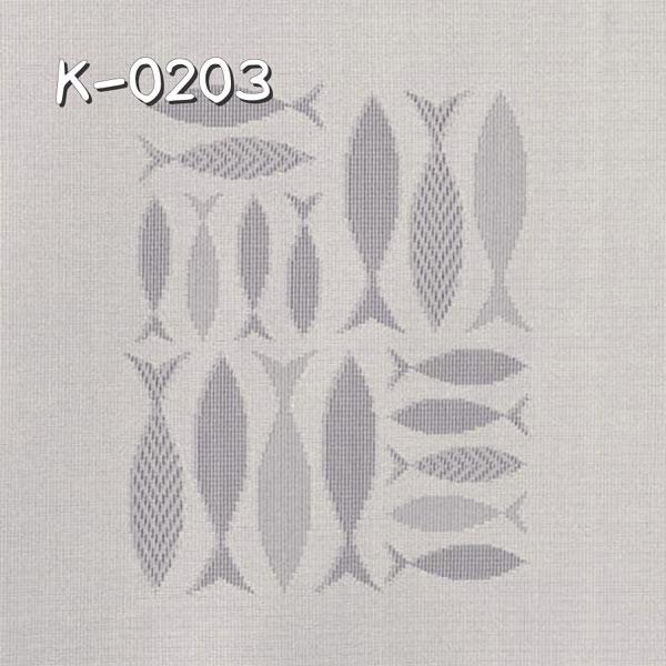 K-0203 生地画像