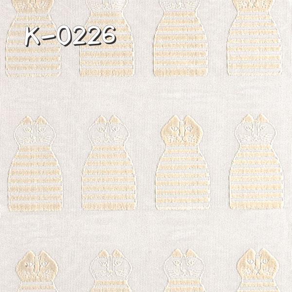 K-0226 生地画像