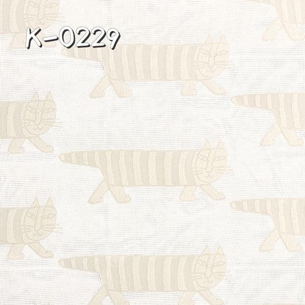 K-0229 生地画像