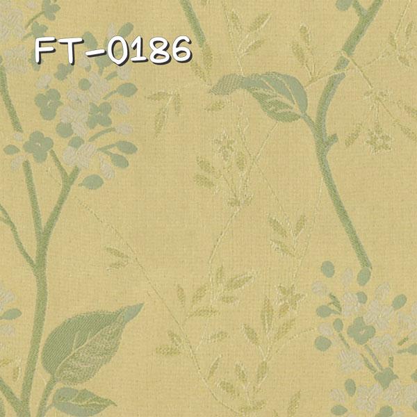 FT-0186 生地画像