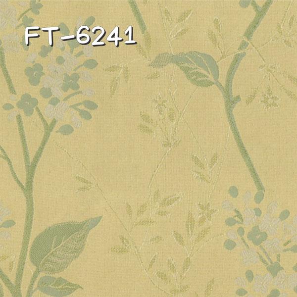 川島織物セルコン FT-6241 生地画像