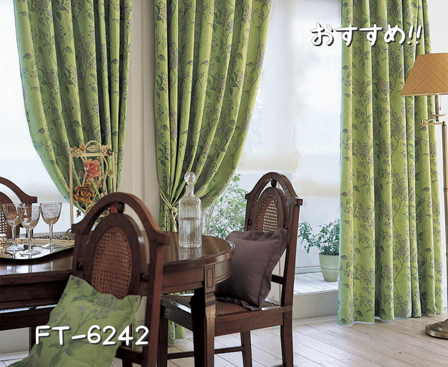 川島織物セルコン FT-6242 施工例