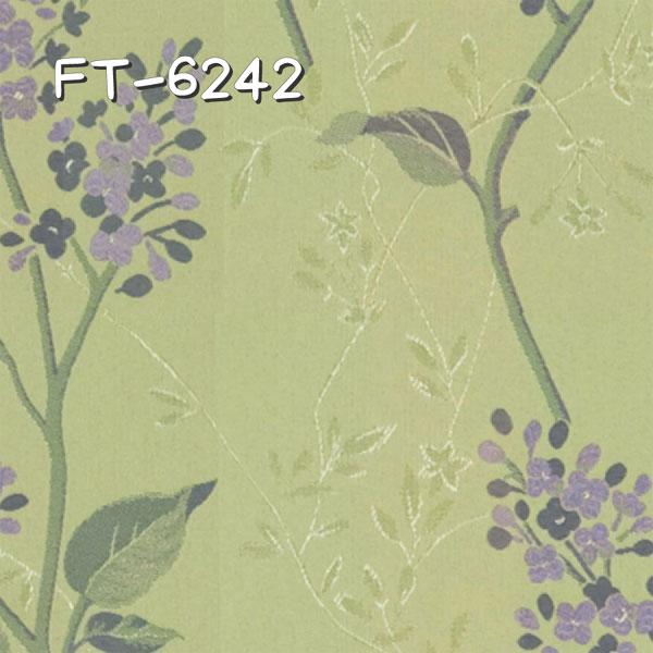 川島織物セルコン FT-6242 生地画像