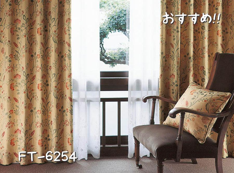 川島織物セルコン FT-6254 施工例