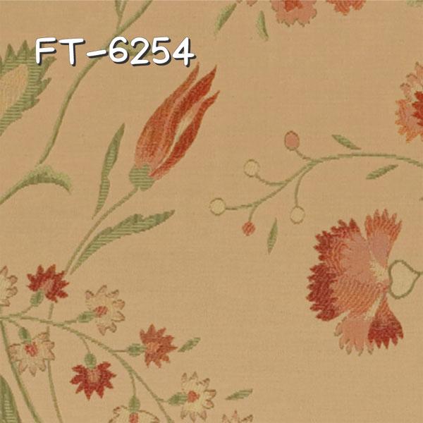 川島織物セルコン FT-6254 生地画像