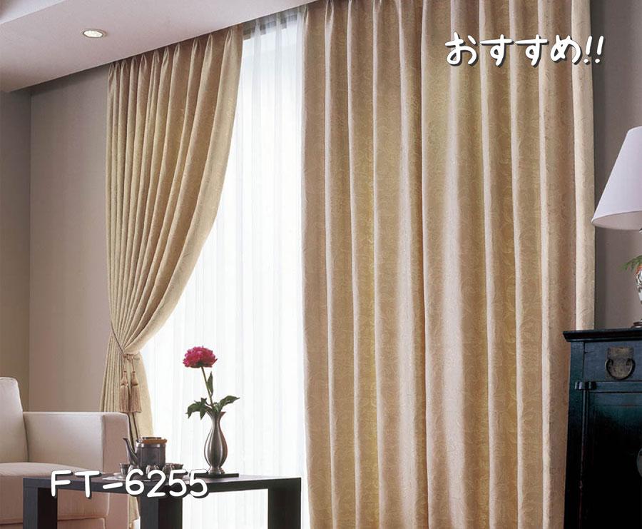 川島織物セルコン FT-6255 施工例
