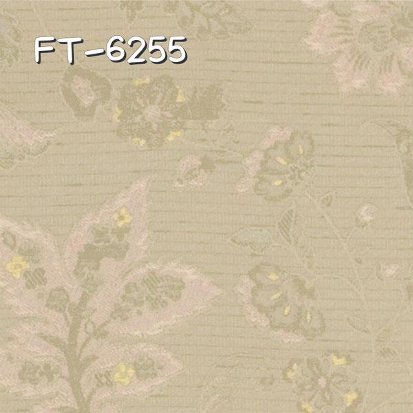 川島織物セルコン FT-6255 生地画像