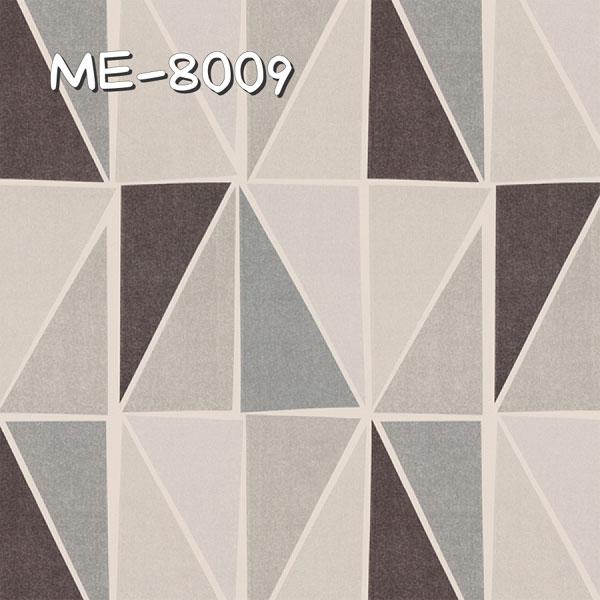 川島織物セルコン ME-8009 生地画像