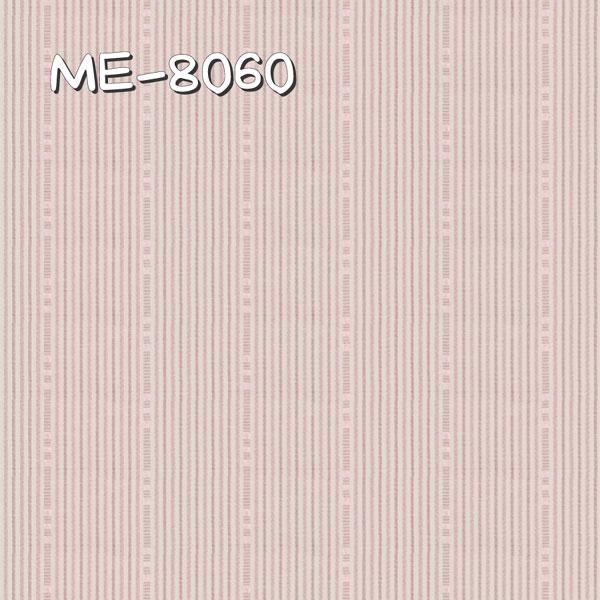 川島織物セルコン ME-8060 生地画像