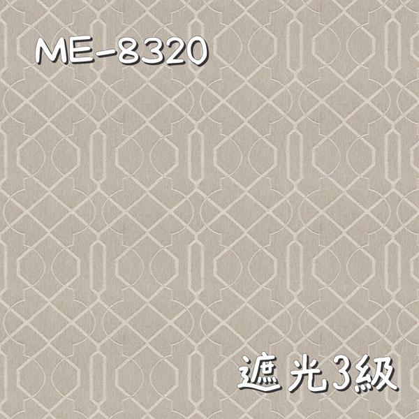 川島織物セルコン ME-8320 生地画像