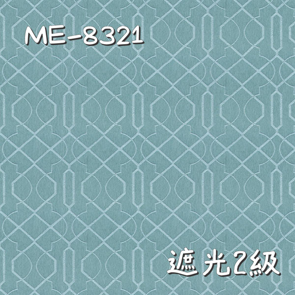川島織物セルコン ME-8321 生地画像