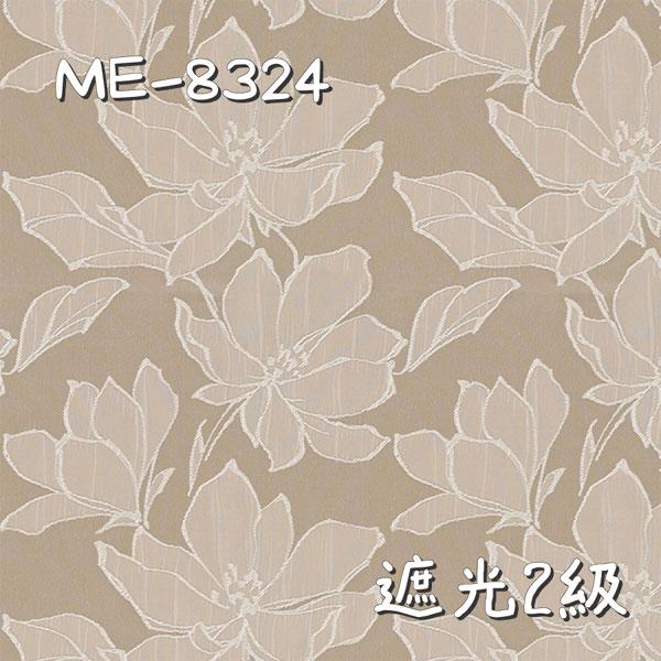 川島織物セルコン ME-8324 生地画像