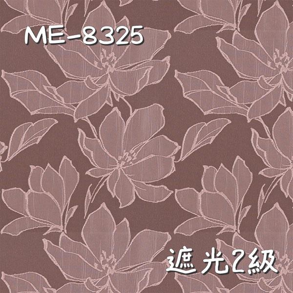 川島織物セルコン ME-8325 生地画像