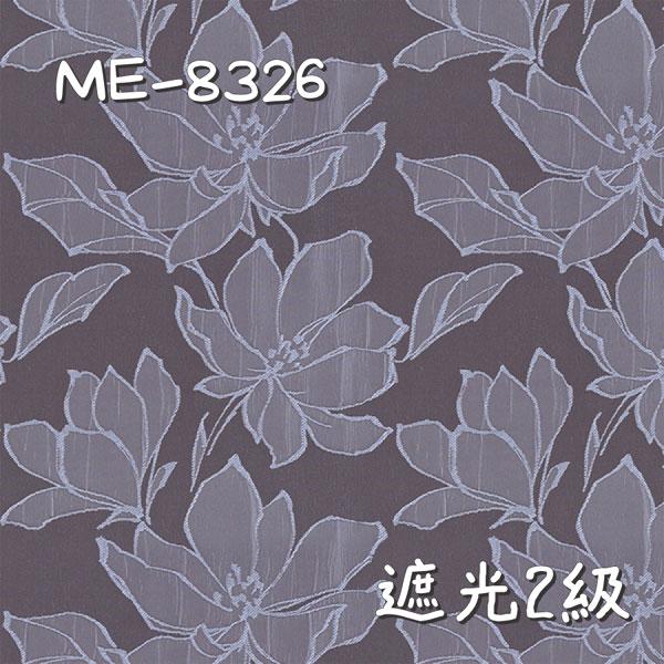 川島織物セルコン ME-8326 生地画像