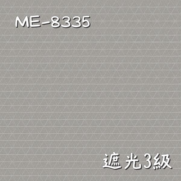 川島織物セルコン ME-8335 生地画像