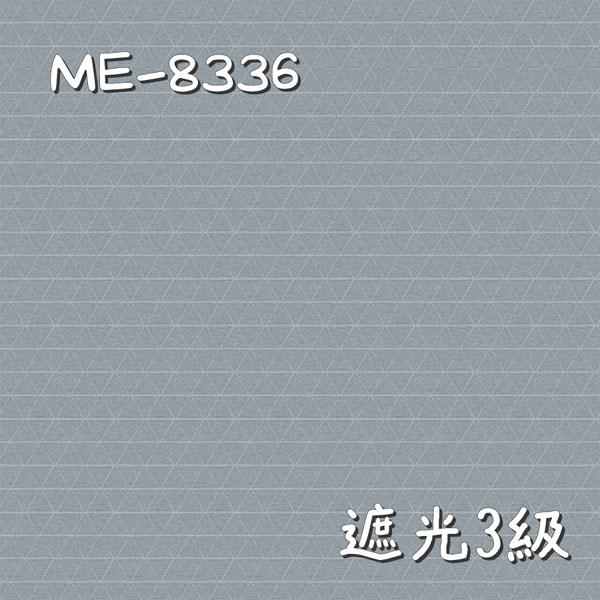 川島織物セルコン ME-8336 生地画像