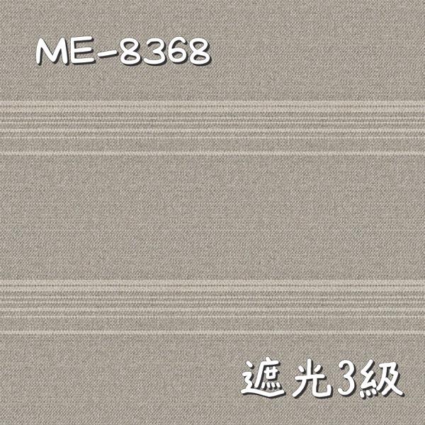 川島織物セルコン ME-8368 生地画像