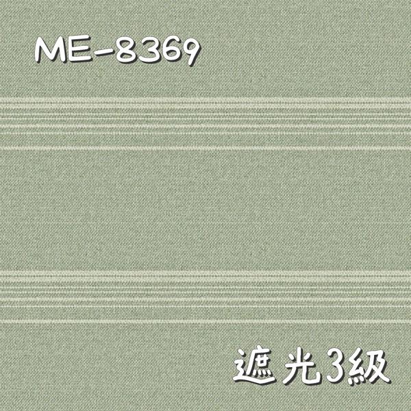 川島織物セルコン ME-8369 生地画像