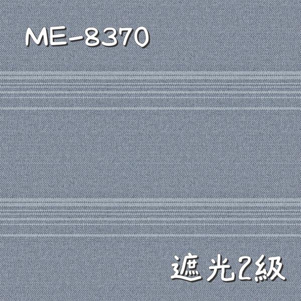 川島織物セルコン ME-8370 生地画像
