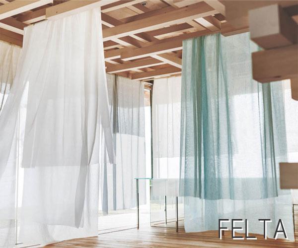 川島織物セルコン フェルタ