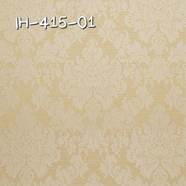 IH-415-01 生地画像