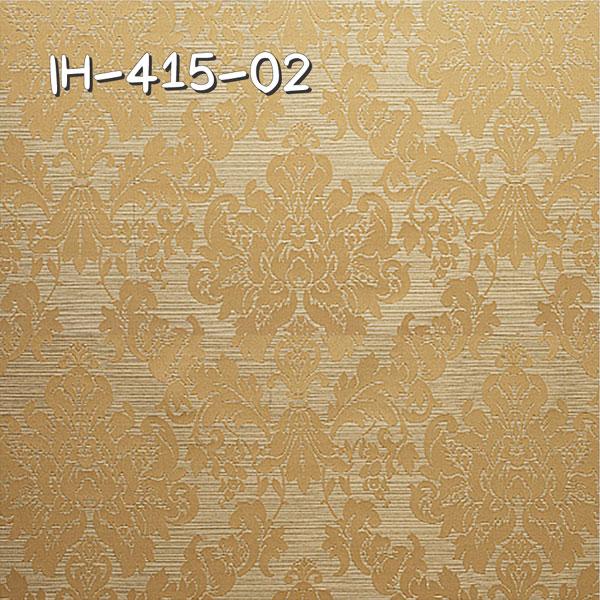 IH-415-02 生地画像