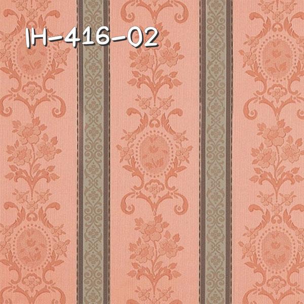 IH-416-02 生地画像