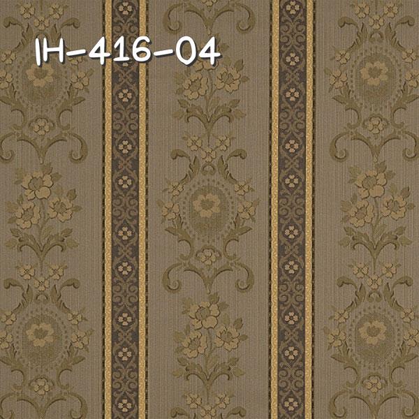 IH-416-04 生地画像
