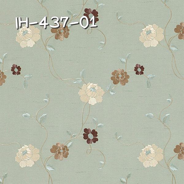 IH-437-01 生地画像