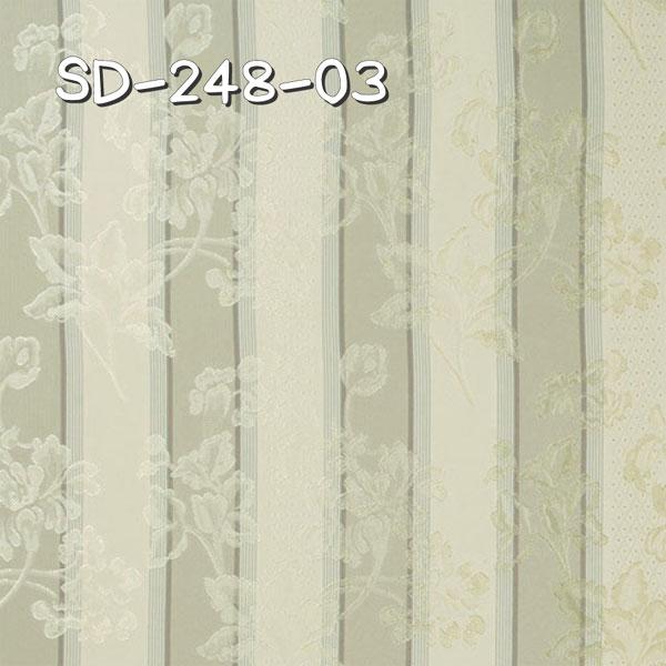 五洋インテックス SD-248-03 生地画像
