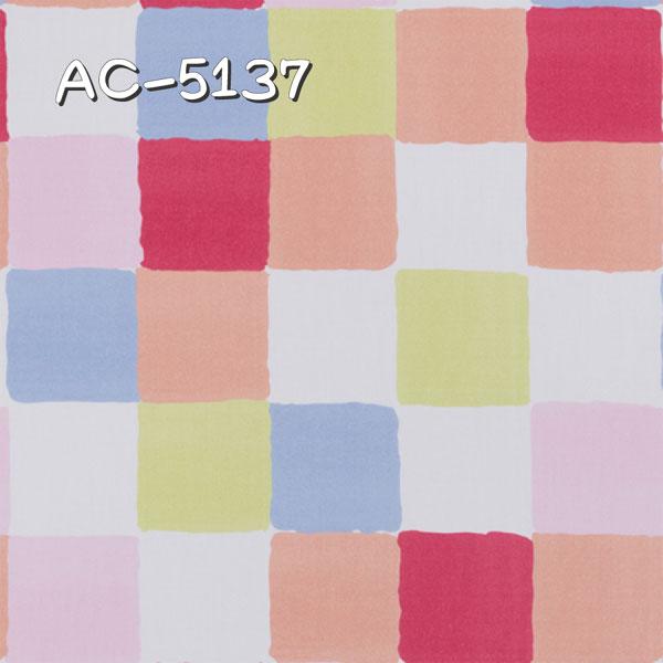 サンゲツ AC-5137 生地画像