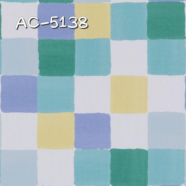 サンゲツ AC-5138 生地画像