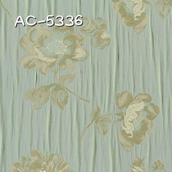 AC-5336 生地画像