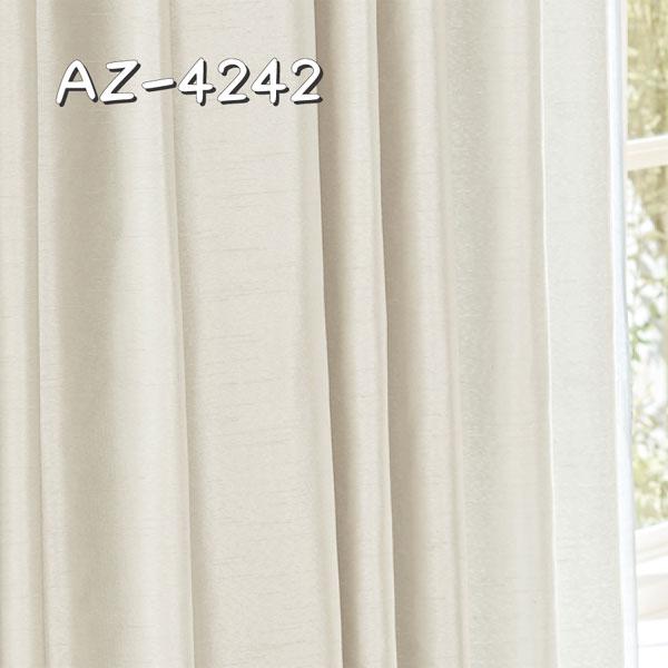 シンコール AZ-4242 生地画像