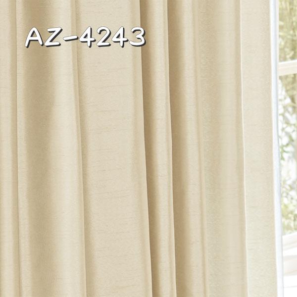 シンコール AZ-4243 生地画像