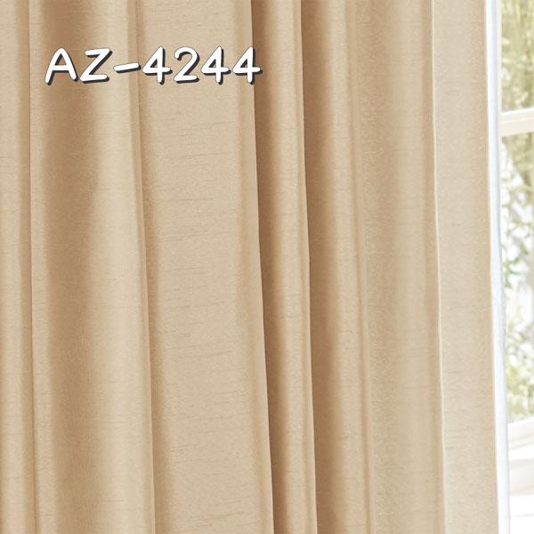 シンコール AZ-4244 生地画像