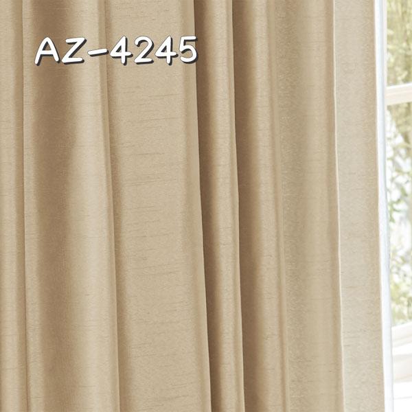 シンコール AZ-4245 生地画像