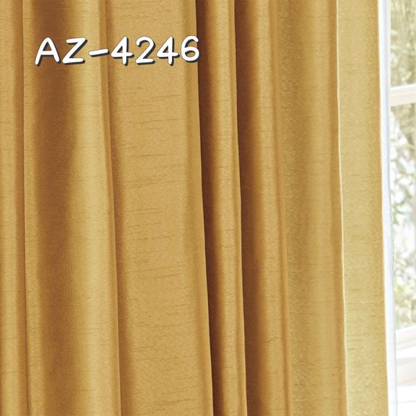 シンコール AZ-4246 生地画像