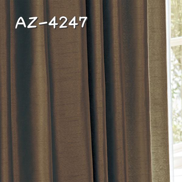 シンコール AZ-4247 生地画像